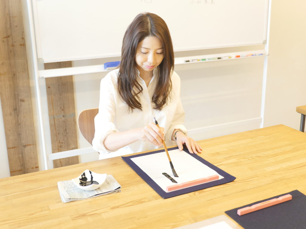 大阪市 中央区 書道教室