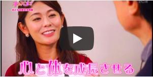 EO光チャンネル 番組:ゲツキン