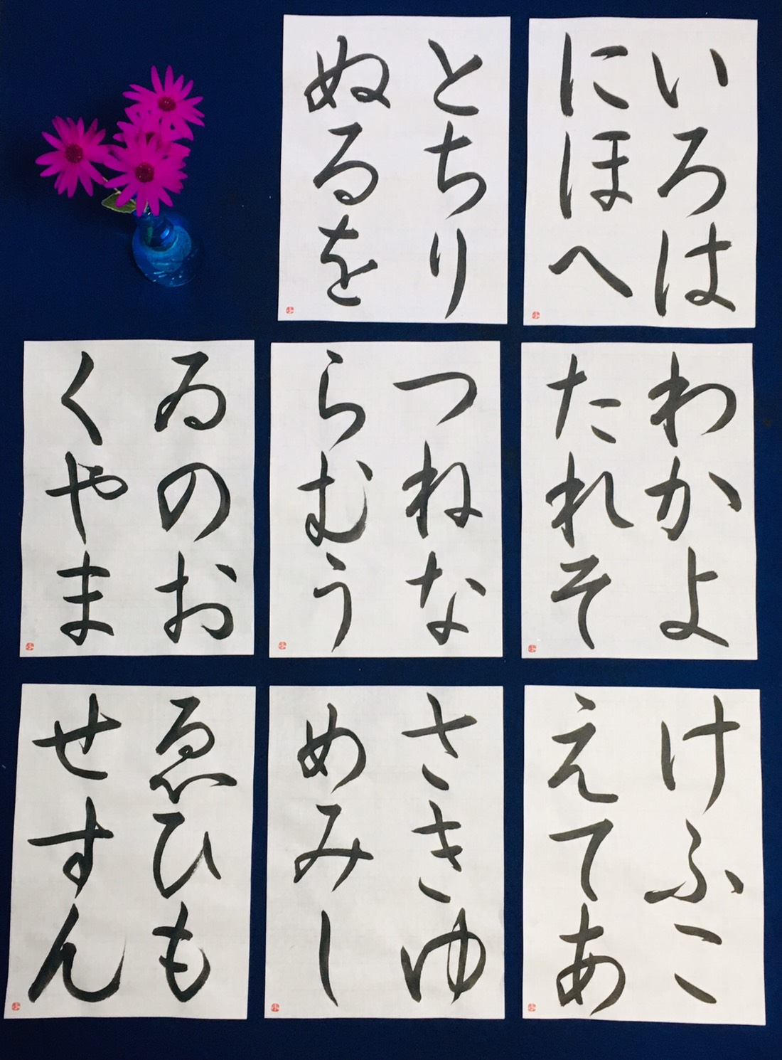 大阪市 書道教室